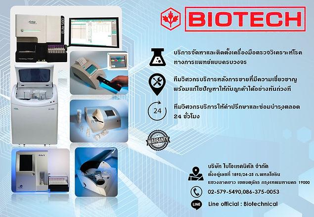 Ad Service.jpg