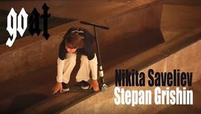 (1004) Stepan Grishin x Nikita Saveliev 2020