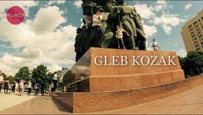 (917) GLEB KOZAK SUMMER 2020