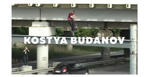 (890) KOSTYA BUDANOV || TRUST x HELLRIDE