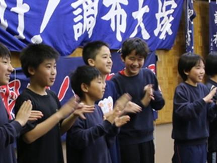 10.21 東京新聞杯 【壮行会】