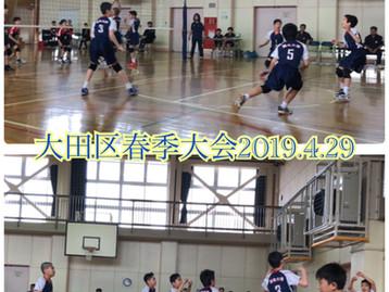 2019大田区春季大会(男子)