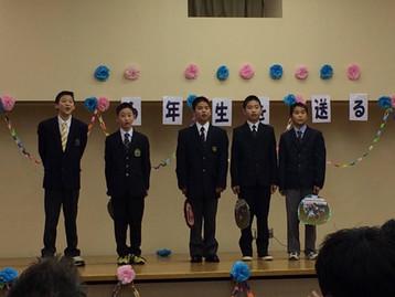 3.22  卒業生を送る会