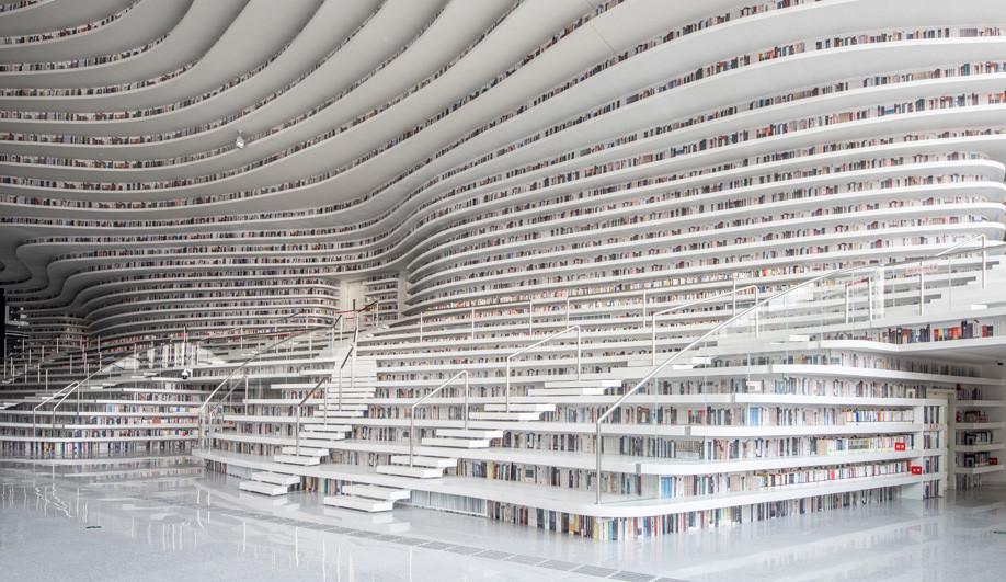 Tianjin-Library-MRDV-azure-magazine-05.j