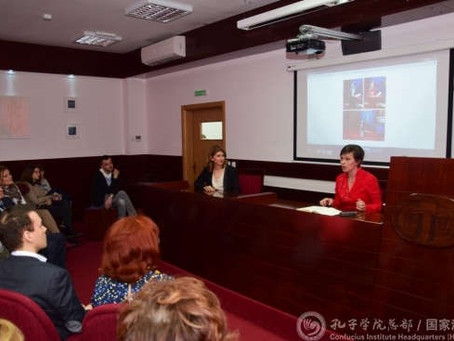 Lecture of Tatjana Soldat and Presentation of Her Book 'China in the Eyes of a Foreigner'