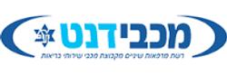 MaccabiDent.png