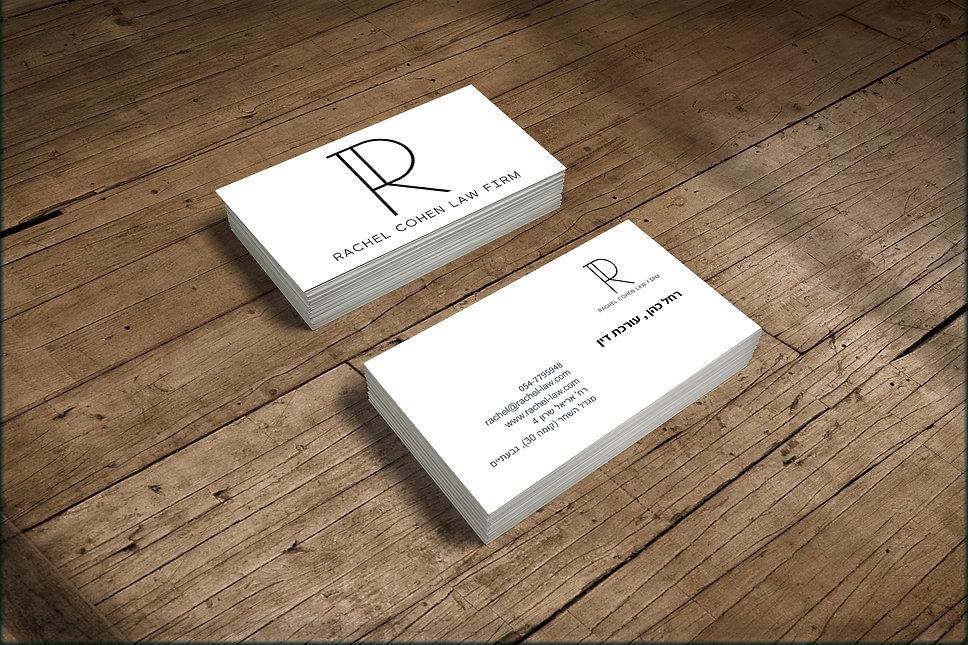 business_cards_Rachel.jpg