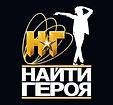НОВЫЙ ЛОГОТИП ТЕМНО-СИНИЙ - ФИГУРА .png