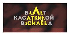 ТЕАТР БАЛЕТА.jpg
