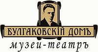 ЛОГО-музей-БУЛГАКОВА..png