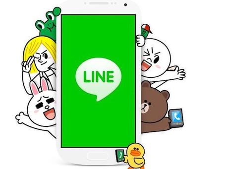 お陰様で、LINE登録ご希望のお客様が非常に多い為是非ご登録をお願いいたします。