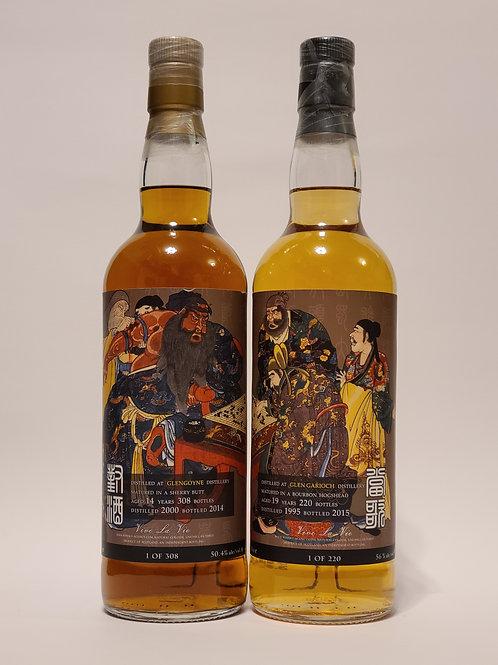 香港首對 IB - 對酒當歌