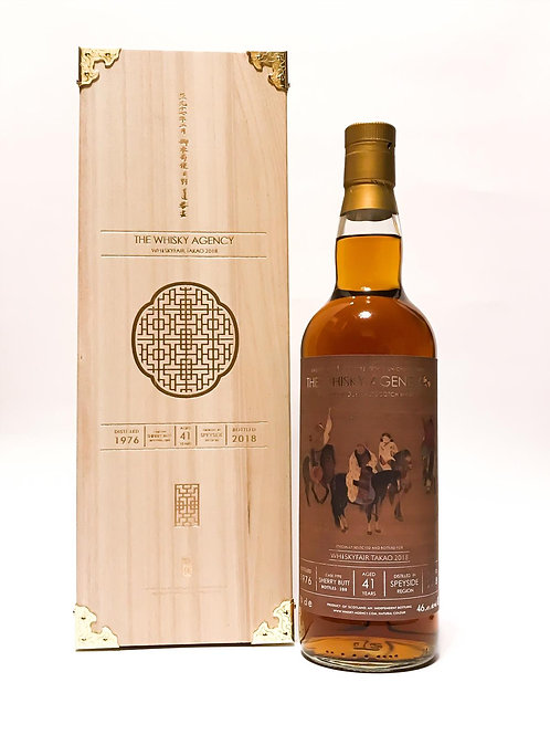 Speyside 1976 41YO for WhiskyFair TAKAO