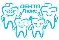 stomatologiya lubertsy
