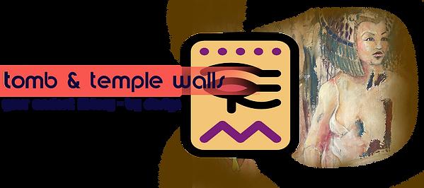 replica ancient tomb walls button