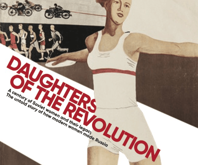 Daughters of revolution