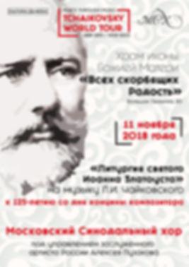 TWT-leaflet-A5.jpg