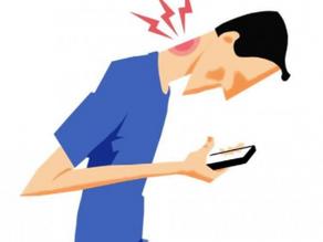 Myth: Text Neck Causes Neck Pain