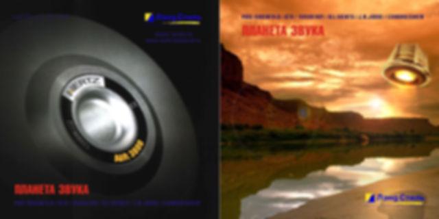 CD-обложка