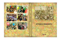 School_DVD.jpg