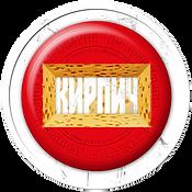 """лого """"Кирпич"""""""