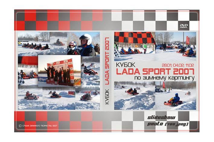 Motor racing_DVD.jpg