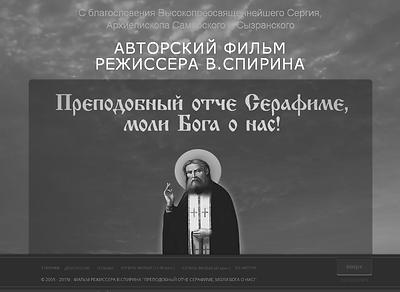 ПЕРЕЙТИ