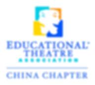 edta_CHINA_4c_pos_v_notag.jpg
