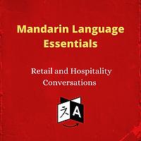 Mandarin Essentials. R02.png