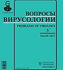 rivista russa.jpg