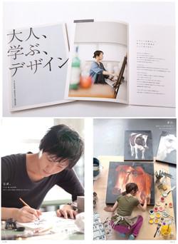日本デザイン専門学校 パンフレット