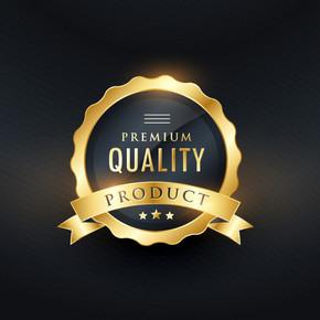 Sunbelt Standards = Premium Quality