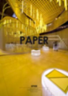 SMAR Architecture Studio Projects Work Cartón Paper Carpet Pavilion Ephemeral Architecture Arquitectura Efimera Reciclado Recycled