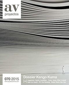 SMAR Architecture Studio Guggenheim Helsinki Museum Finalist Architect Competition AV proyectos Publication