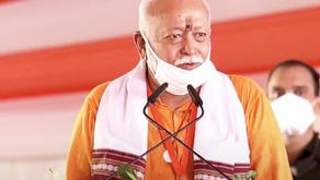 संघ प्रमुख मोहन भागवत 19 अक्टूबर को पहुंच रहे हैं अयोध्या – जानिए क्यों ?