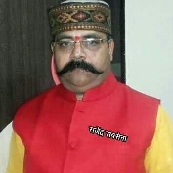 राजेंद्र सक्सेना (विश्व संवाद केंद्र, वाराणसी)