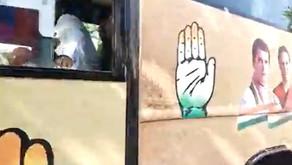 राहुल गांधी ही होंगे कांग्रेस के अगले पूर्णकालिक अध्यक्ष – EXCLUSIVE STATE TODAY TV