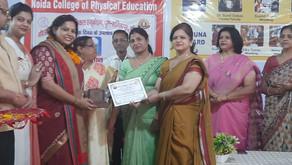नोएडा कॉलेज ऑफ फिजिकल एजुकेशन में भारत विकास परिषद ने किया गुरु वन्दन छात्र अभिनन्दन कार्यक्रम