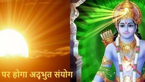 अयोध्या के राम मंदिर में सूर्य किरणें मुडे़गीं प्रभु राम के मुख पर – अंतरिक्ष वैज्ञानिक जुटे काम पर