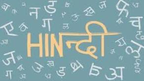व्याकरण, वर्तनी के साथ अर्थ भी जाने पत्रकार! - के. विक्रम राव