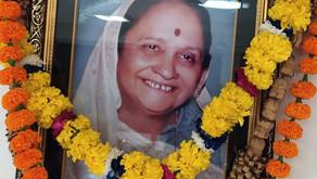 श्रीमती विद्यावती देवी ''अम्मा जी'' की 42वीं पुण्यतिथि पर किया गया याद