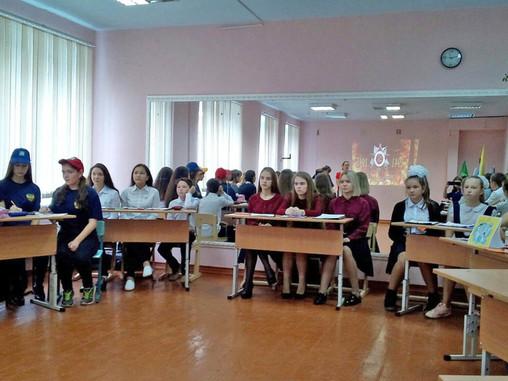 В Нязепетровске слет школьных организаций посвятили предстоящему юбилею Великой Победы