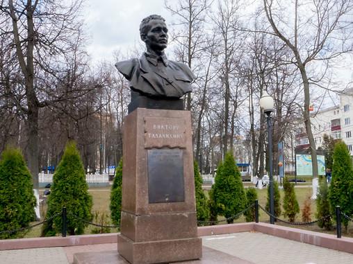 Цветы возложат более чем к 50 памятникам ВОВ в Подольске в четверг