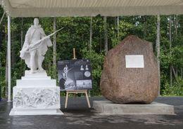 На 561-м км трассы М-11 Москва – Санкт-Петербург установят памятник погибшим в ВОВ