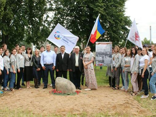 Памятник в честь погибших в годы ВОВ ростовчан заложили под Смоленском