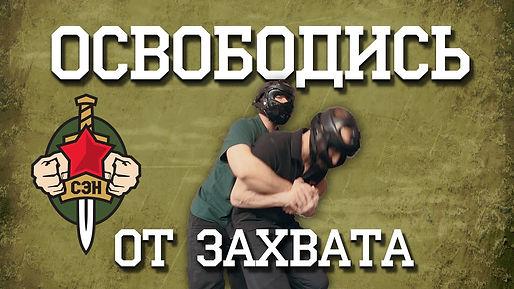 сотрудники СМЕРШ 70-й Армии.jpg