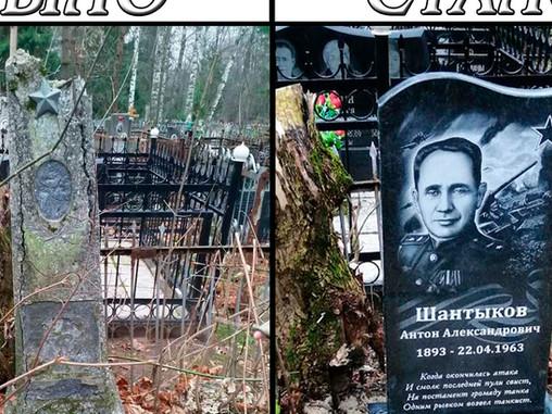 Памятник майору Антону Шантыкову откроют на кладбище «Марьина роща».