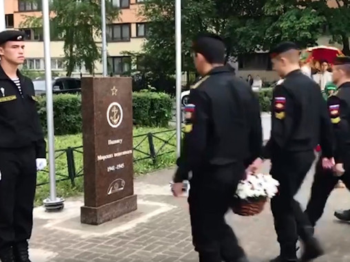 В Петербурге открыли памятник морским пехотинцам, воевавшим в ВОВ