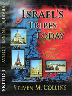 813 ISRAEL'S LOST EMPIRES
