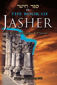 319 – THE BOOK OF JASHER